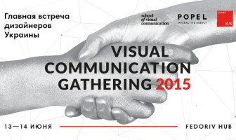Visual Communication Gathering
