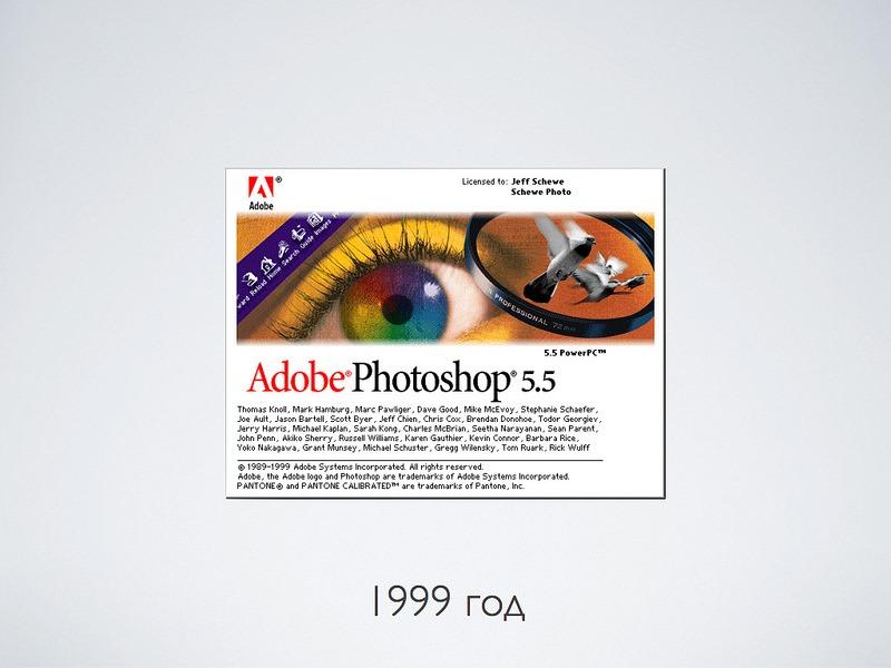Создание интерфейсов в Adobe llustrator