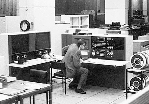 Советский фотошоп. Цифровая обработка изображения в 1987 году