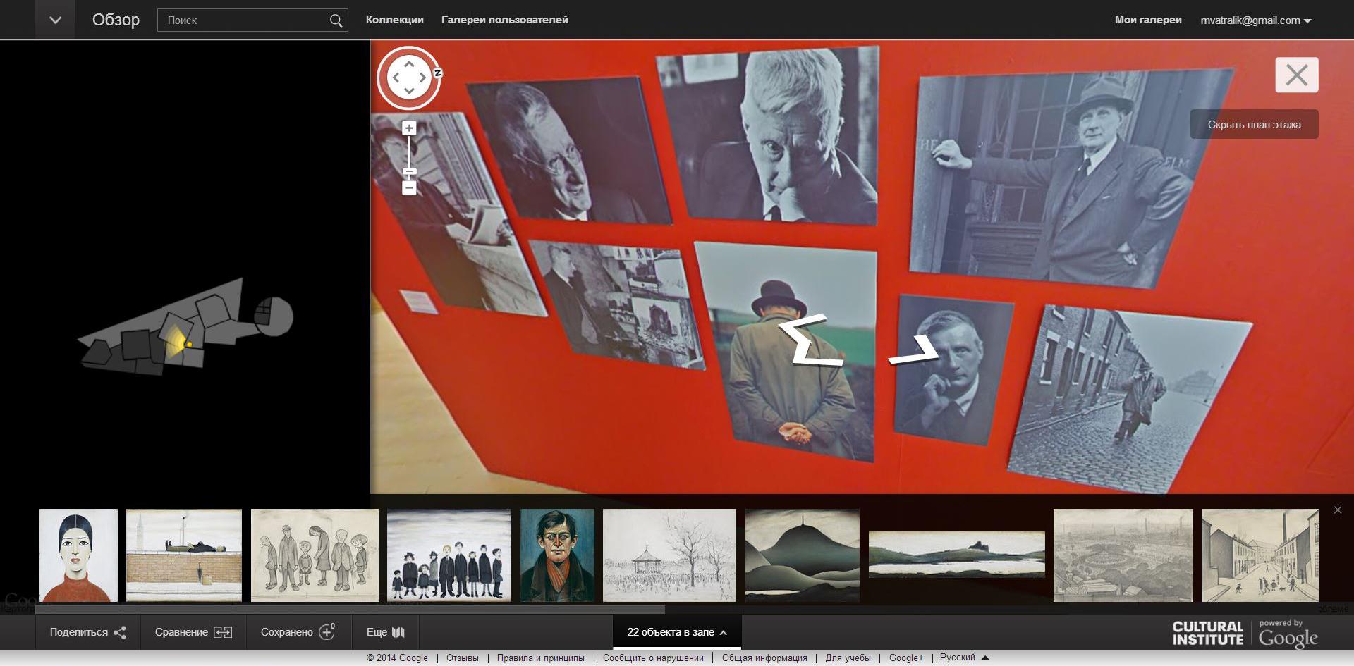 Google Art Project. Искусство, доступное каждому