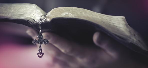 Переиздание Библии