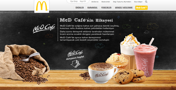 McDCafe
