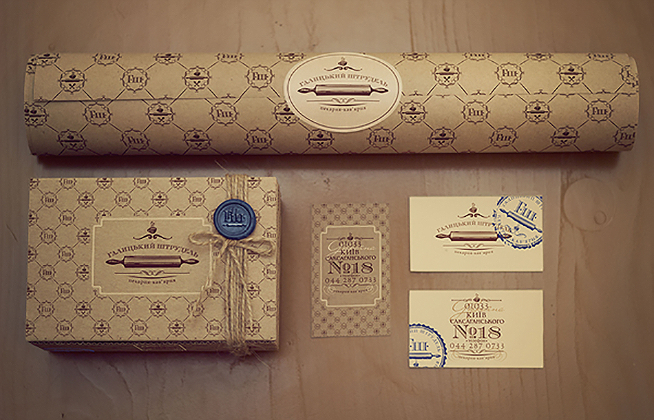 Galician-strudel-cafe-branding-01