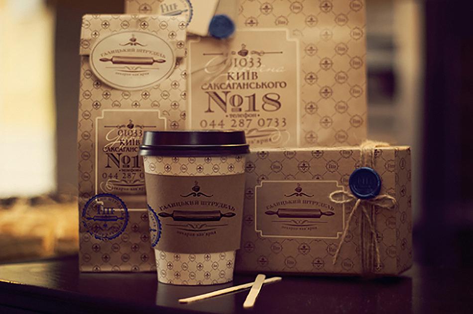 Galician-strudel-cafe-branding-09