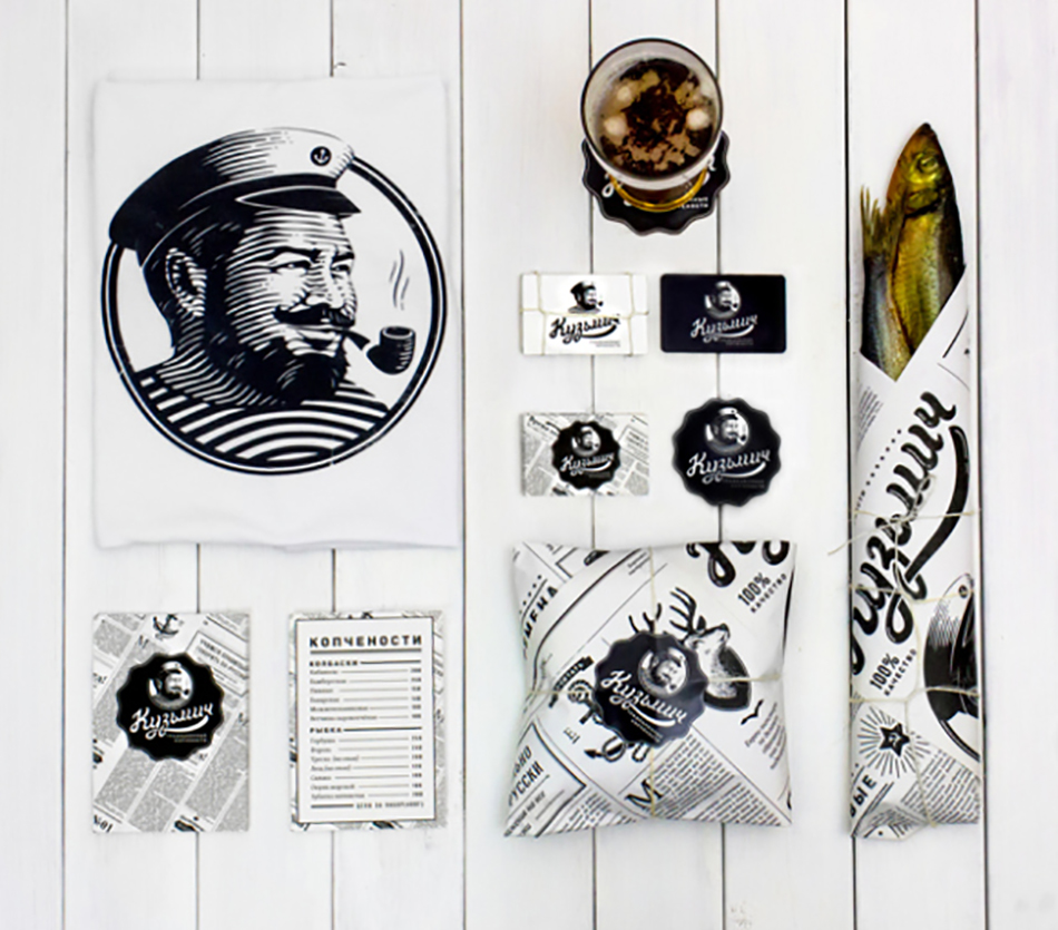 Kuzmich-brand-design-01