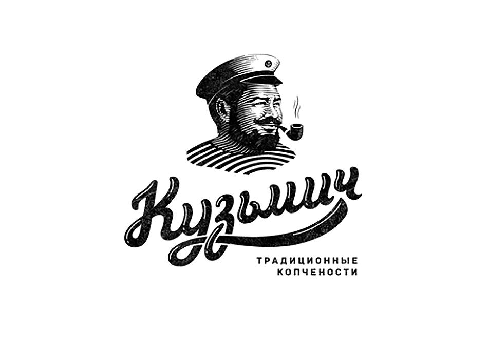 Kuzmich-brand-design-03