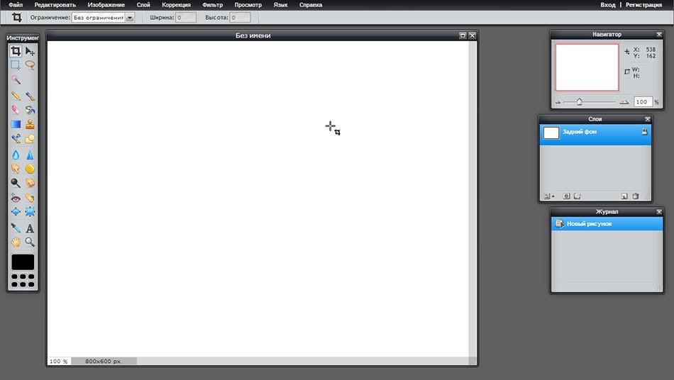 QIP Shot - Screen 080