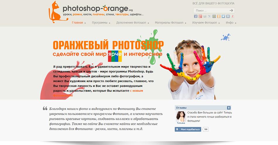 QIP Shot - Screen 084