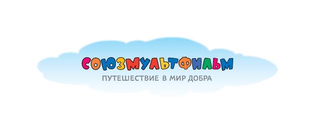Souzmultfilm_logo