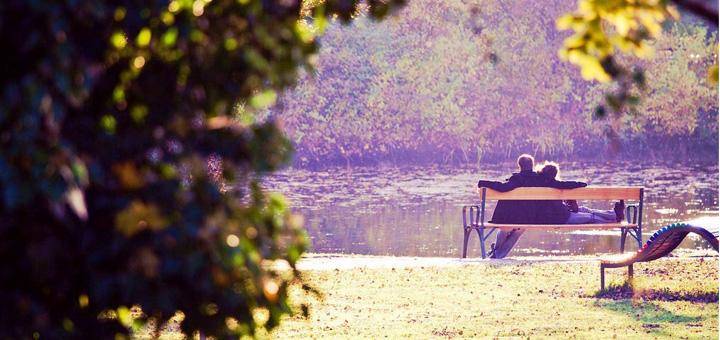 Как не впасть в депрессию с началом осени