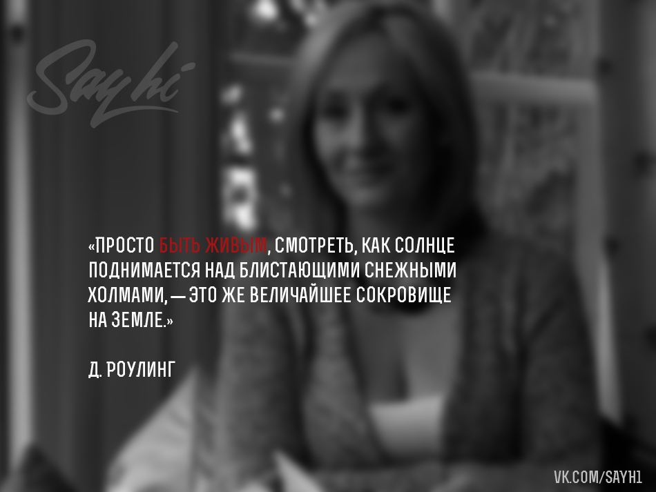 1400x1050 J.K. Rowling J.K.,Rowling