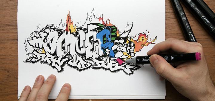 Уроки по рисованию граффити для начинающих