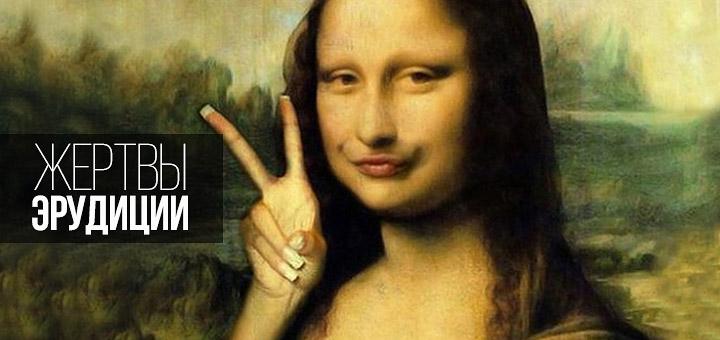 Madonna-Lisa-Instagram-duckface