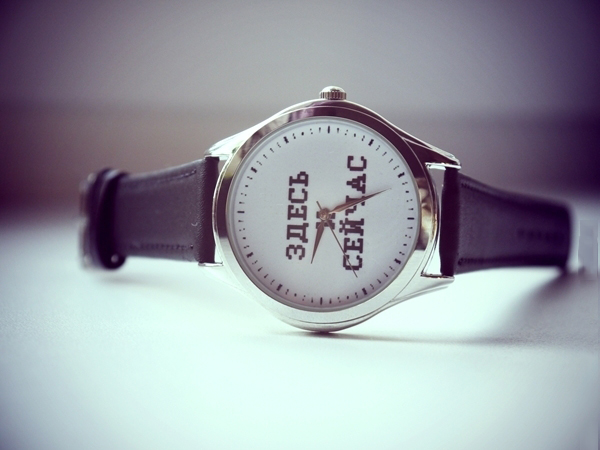 """Часы наручные """"Здесь и сейчас"""""""