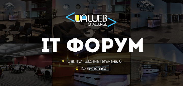 IT-Forum-Web-Challenge-720x340