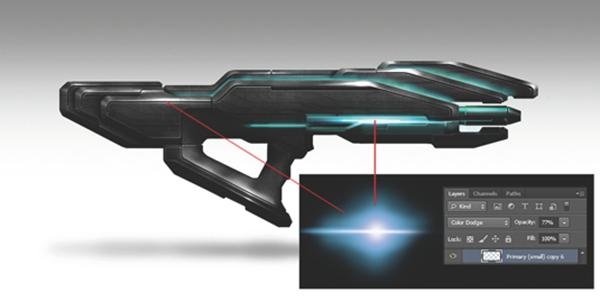 Добавляем динамичности оружию