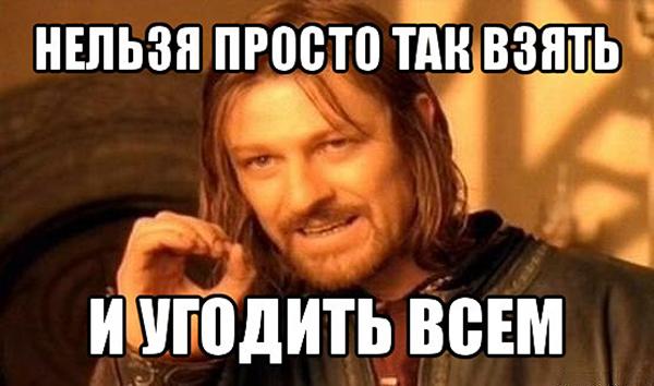 comics_Nelzya-Prosto-Tak-vzyat-i_orig_1347135855