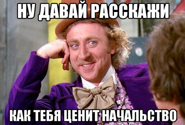 nu-davay-rasskazhi_22603713_orig_