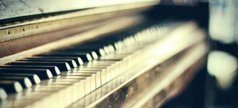 Уроки по основам музыки
