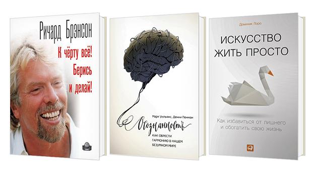 10 книг, которые заставят вас задуматься