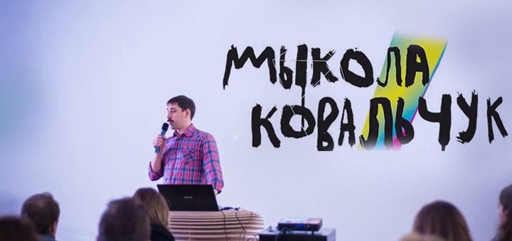 Mykola-kovalchuk
