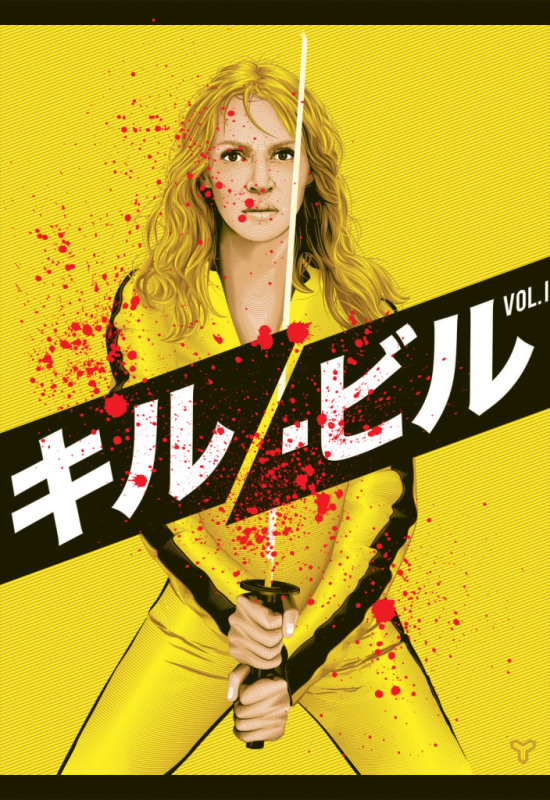 TChing-KillBill-FULLblood-768x1024b