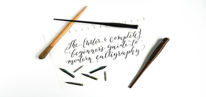 Современная каллиграфия для новичков