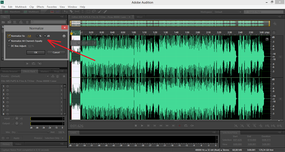 Adobe audition noise reduction