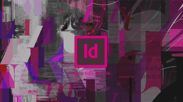 Уроки Adobe InDesign для начинающих