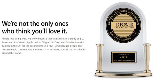 Apple показывает свои награды, чтобы быть убедительнее
