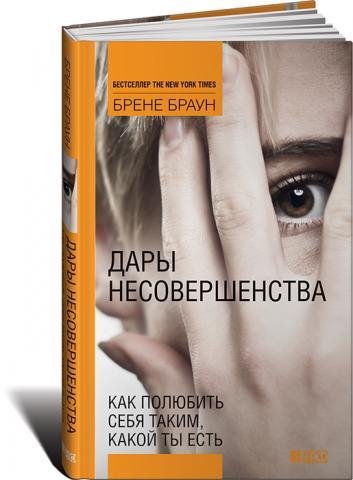 10 книг по психологии, которые вам необходимо прочитать до конца года | Сей-Хай