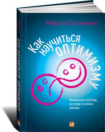 96dpi_rgb_700_kakanauchitsyahoptimizmuxoblq2013_v3.ps