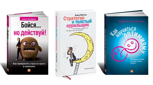 10 книг по психологии, которые вам необходимо прочитать до конца года