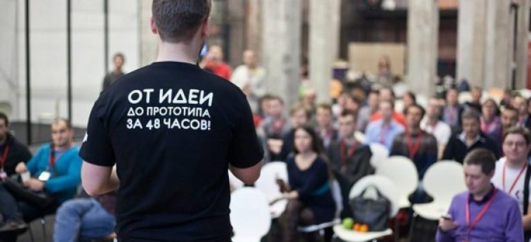 HackDay в Санкт-Петербурге: активные представители технологических, креативных и стартап-сообществ запустят свои ИТ-проекты за 48 часов