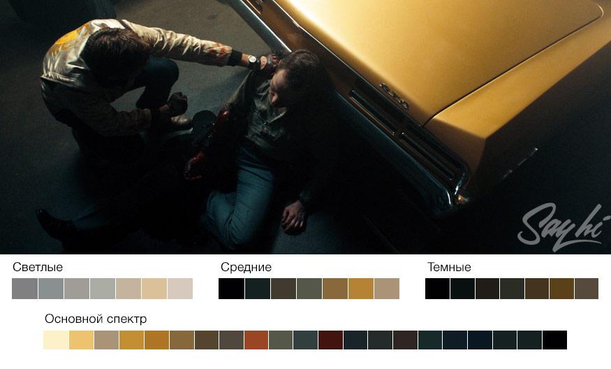 Drive-Color