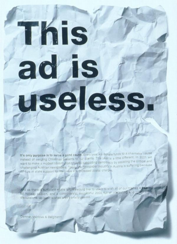 Бесполезная реклама