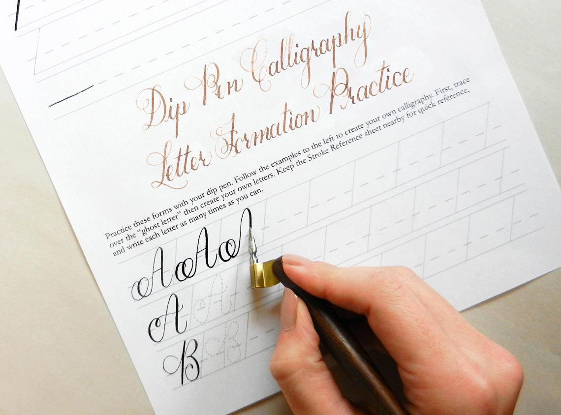 Вы должны посещать курсы, чтобы обучиться каллиграфии