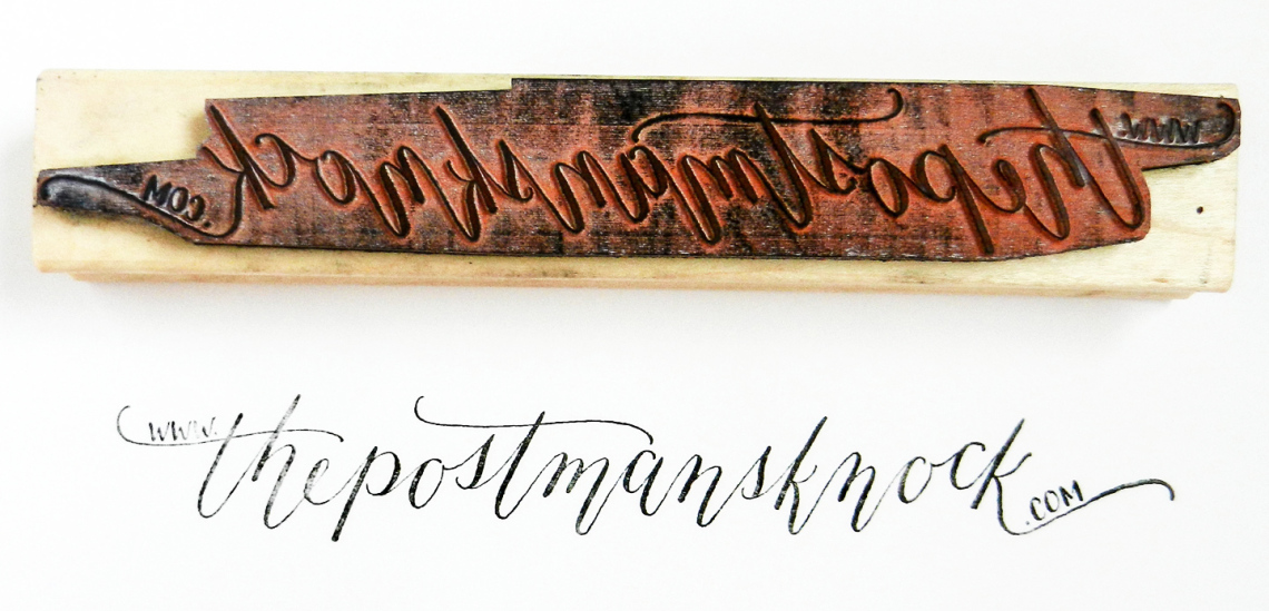 Calligraphy_URL_Stamp