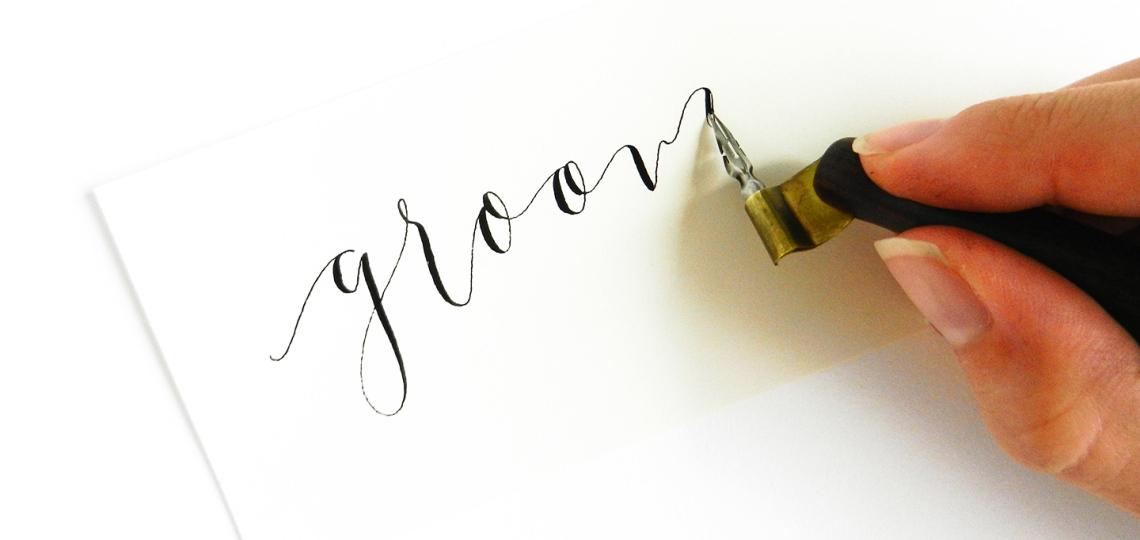 Прикольная каллиграфия 2