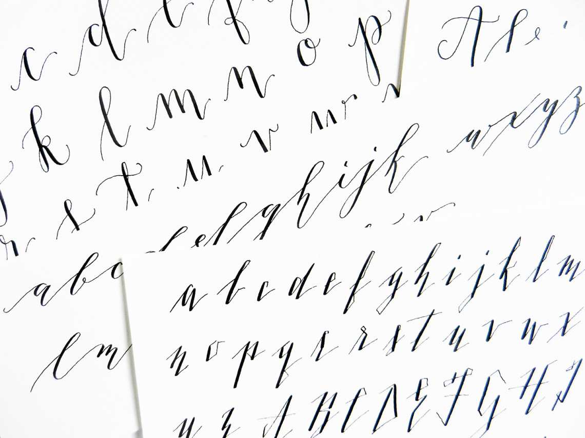 вариации каллиграфии
