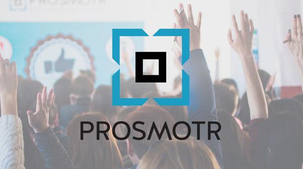 10 новых и крутых лекций с дизайн-форума PROSMOTR