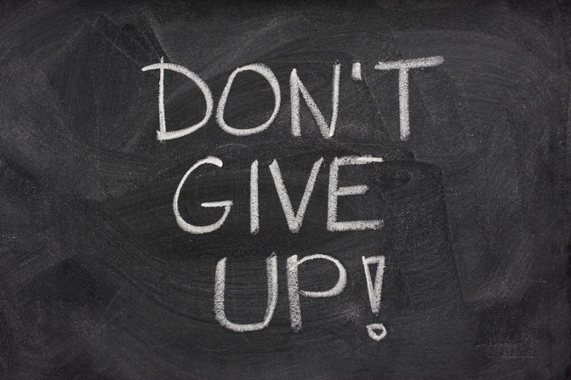 не сдаваться