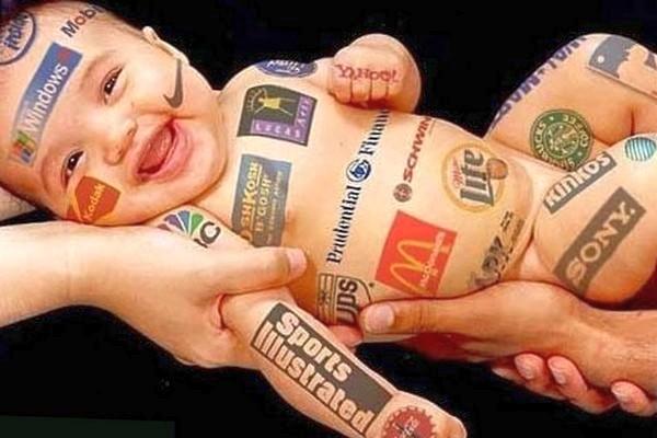 Дети-потребители
