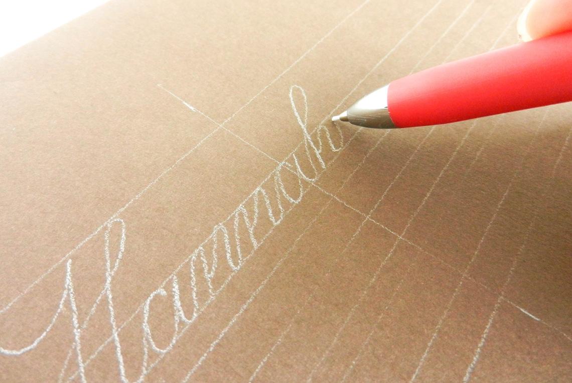 каллиграфия 3