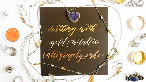 Как создать потрясающую каллиграфию с помощью золотых и металлических чернил