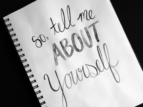 расскажи о себе