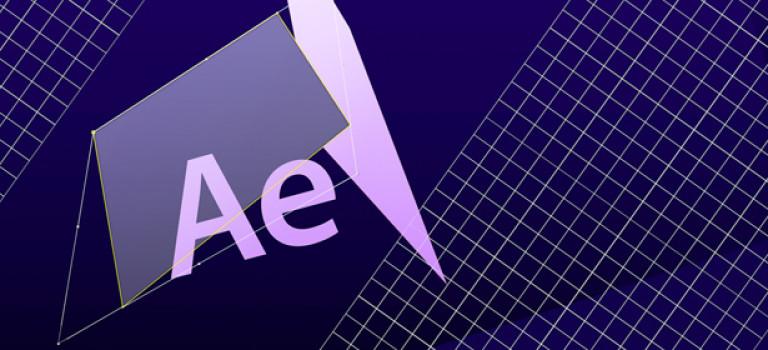 16 новых уроков по Adobe After Effects