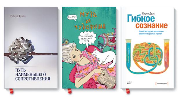 10 книг, которые должен прочитать каждый творческий человек