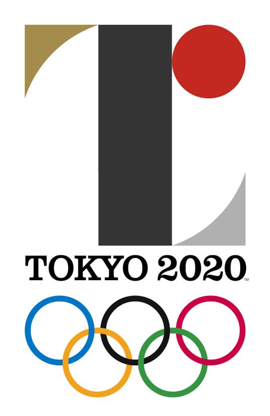 2020-logo1