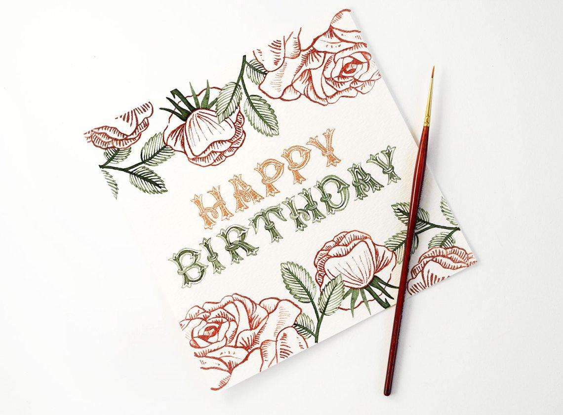 Каллиграфия поздравление с днем рождения 195